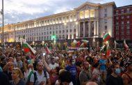 BULGARİSTAN'DA HÜKÜMET KARŞITI GÖSTERİLER
