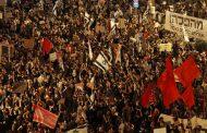 İSRAİL'DE PROTESTO GÖSTERİLERİ