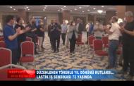 TV41 - 29.06.2021